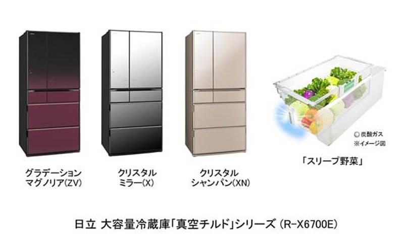 Sửa tủ lạnh nội địa Nhật tại Hà Nội - 2