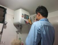 Sửa Bình nóng lạnh kém nóng